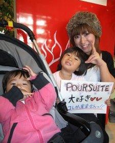POUR_SUITE_HAIR-大好き