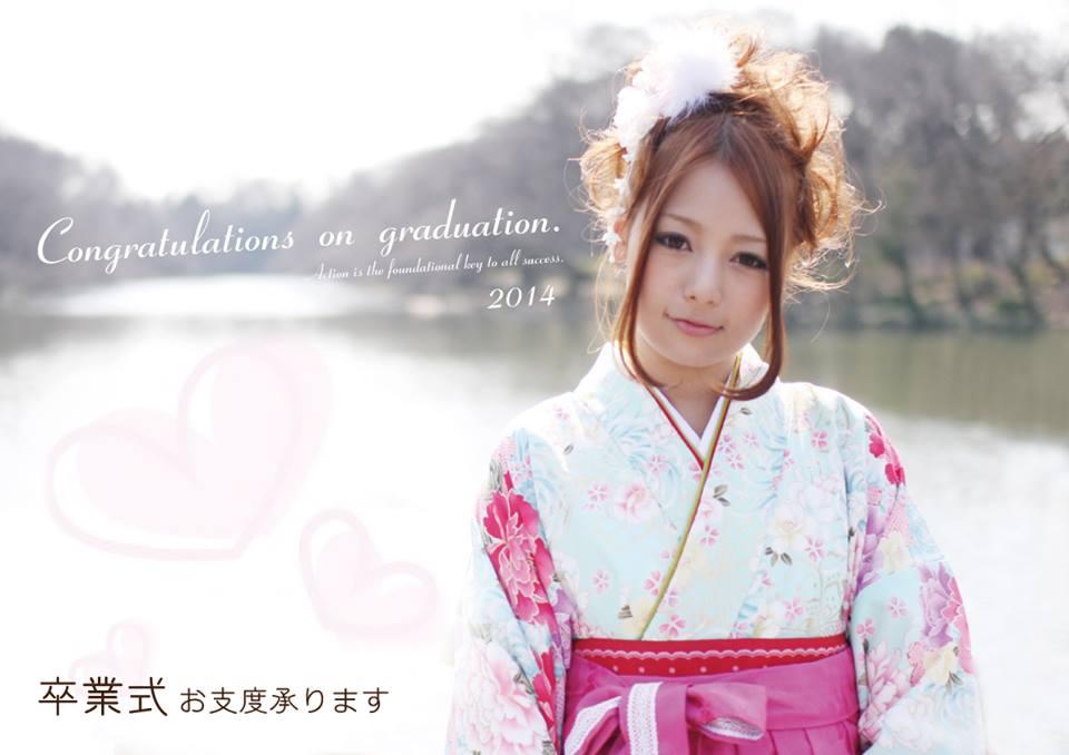 kichi-niche-着物の女性