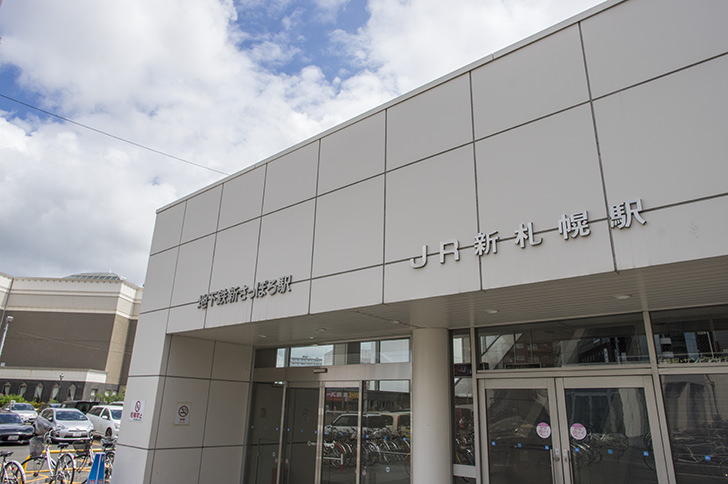 shinsapporo-新札幌駅の様子