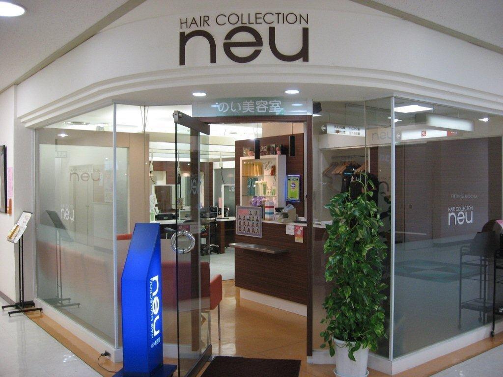 neu-woman-店外写真
